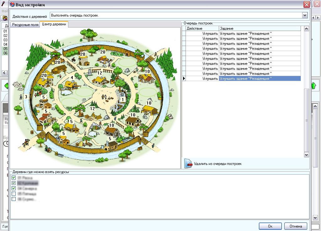 Travian Server Script Download File - mirrorclick
