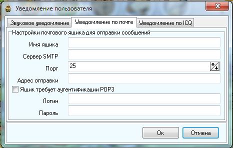 MailSMS